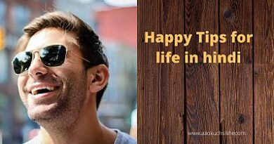 happy-tips-for-life
