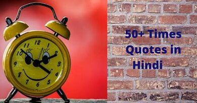Times Quotes in Hindi