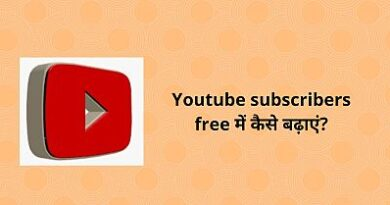 Youtube subscribers free