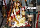 Happy Basant Panchami Quotes in Hindi, messages and wishes 2021