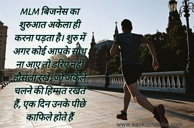Pearlvine international Quotes in Hindi