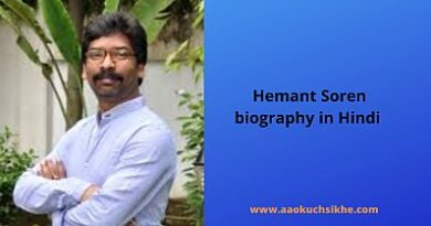Hemant Soren biography in Hindi