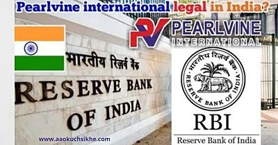 Is PEARLVINE LEGAL IN INDIA in Hindi