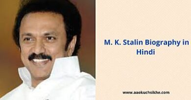 M k stalin biography in Hindi