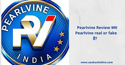 Pearlvine international review