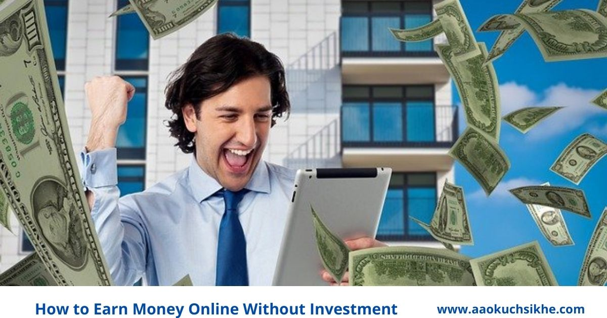 Make Money Online Hindi | how to earn money online without investment