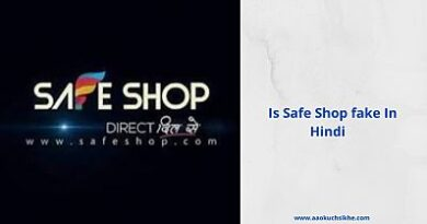 Is safe Shop fake in Hindi