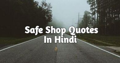Safe Shop Quotes in Hindi 1 1