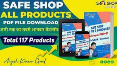 Safe Shop products price list in Hindi