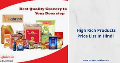 Highrich Products price list