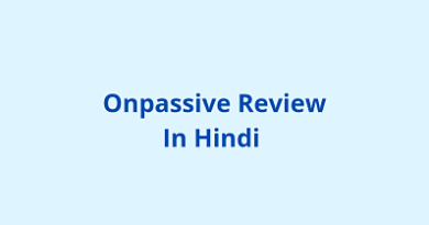 ONPASSIVE review in Hindi